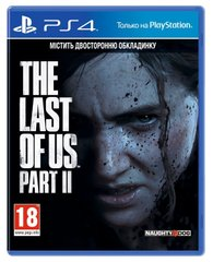 Игра The Last of Us: Part II (PS4, Русская версия) (9340409)
