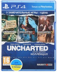 Игра для PS4 Uncharted: Натан Дрейк. Коллекция (Хиты PlayStation) [PS4, русская версия] (9711810/9867135)