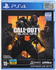 Игра для PS4 Call of Duty: Black Ops 4 [PS4, русская версия] (88225RU)