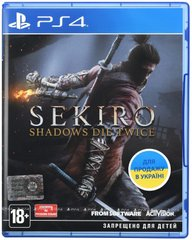 Игра для PS4 Sekiro: Shadows Die Twice [PS4, русские субтитры] (7250439/88292RU)