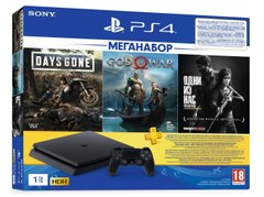 Игровая приставка Sony PlayStation 4 Slim 1Tb (Days Gone + God Of War + The Last of Us + PSPlus 3M) (9382102)